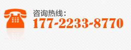 zeng稠剂咨询�ren�17722338770