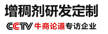 duo年zeng稠剂ying用企业