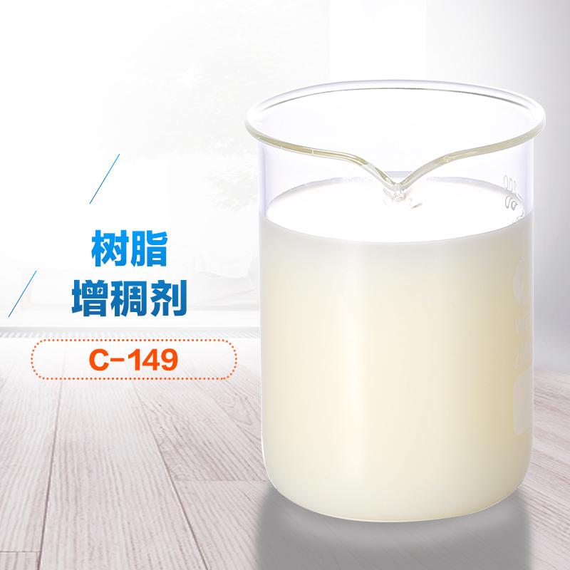 shu脂zeng稠剂